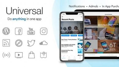 Universal for IOS v4.4.2 - Full Multi-Purpose IOS app